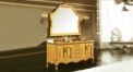 yellow brown oak, rainforest brown thicken marble cabinet and mirror