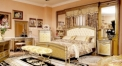 contemporary fashionable bed, golden yellow style royal bed